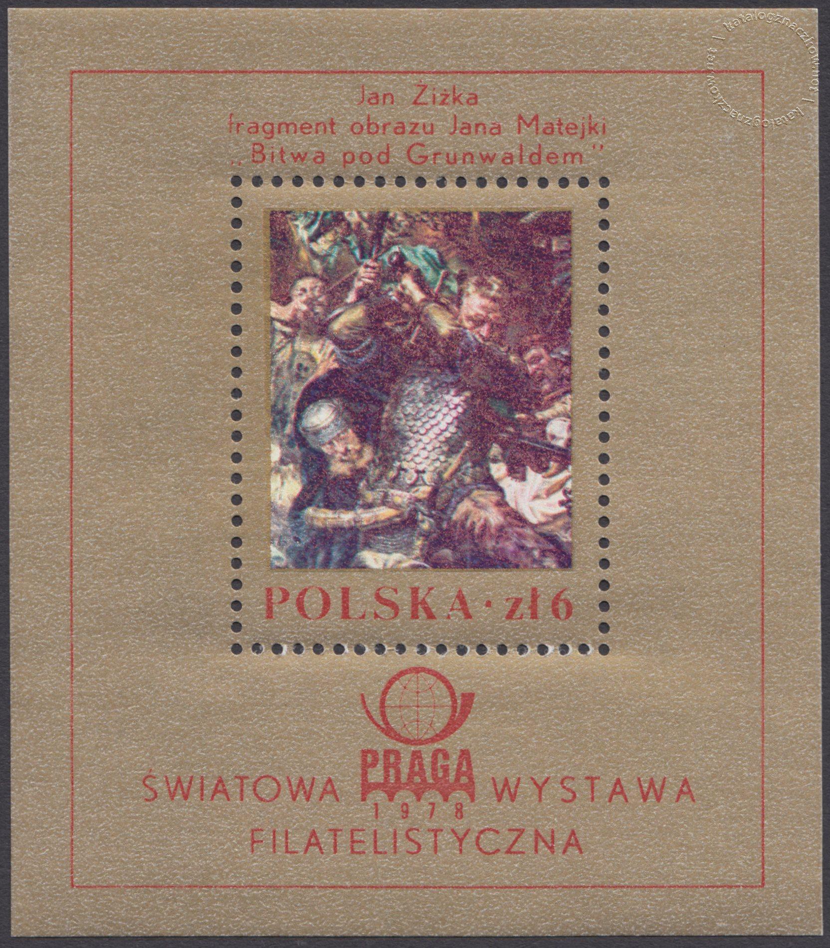 Światowa Wystawa Filatelistyczna Praga 1978 – Blok 60