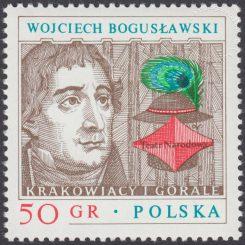 Arcydzieła dramaturgii polskiej - 2444