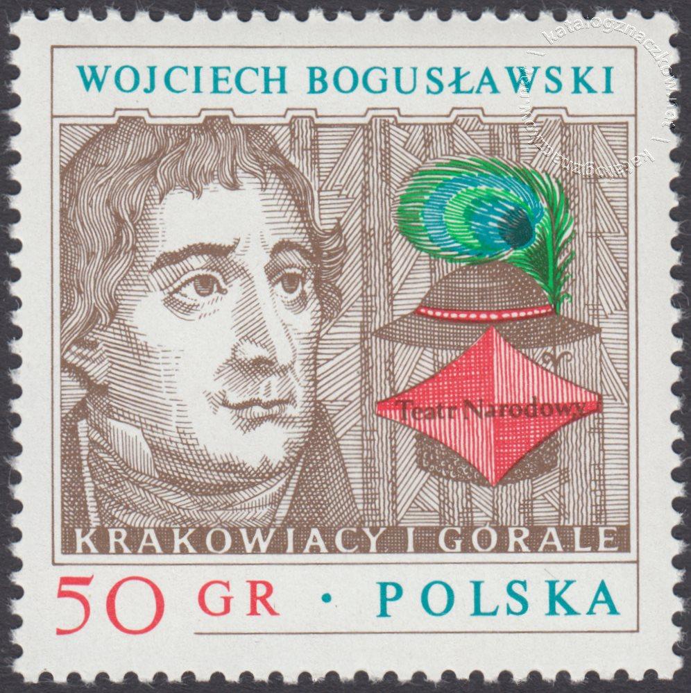 Arcydzieła dramaturgii polskiej znaczek nr 2444
