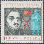 Arcydzieła dramaturgii polskiej - 2445