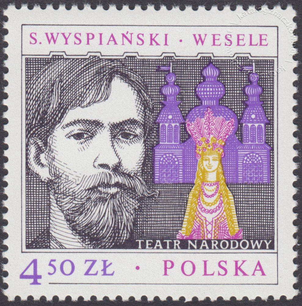 Arcydzieła dramaturgii polskiej znaczek nr 2448