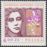 Arcydzieła dramaturgii polskiej - 2449