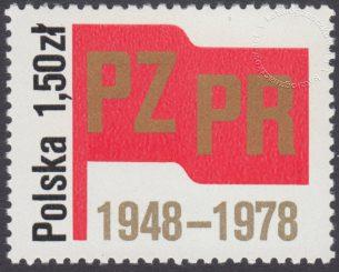 30 rocznica powstania PZPR - 2450