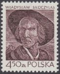 Polska grafika współczesna - 2463