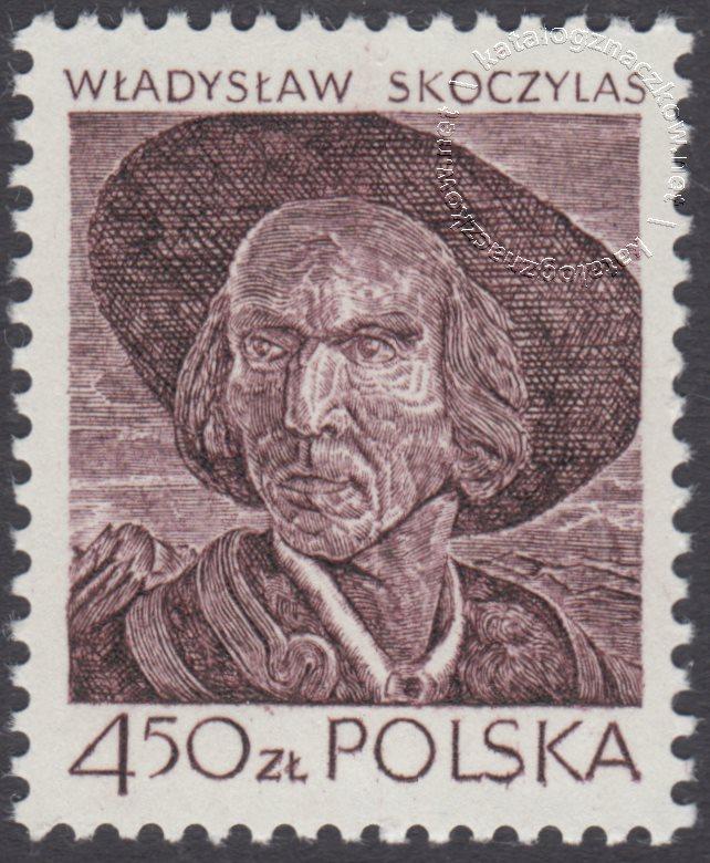 Polska grafika współczesna znaczek nr 2463