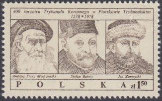 400 rocznica ustanowienia Trybunału Koronnego w Piotrkowie - 2464
