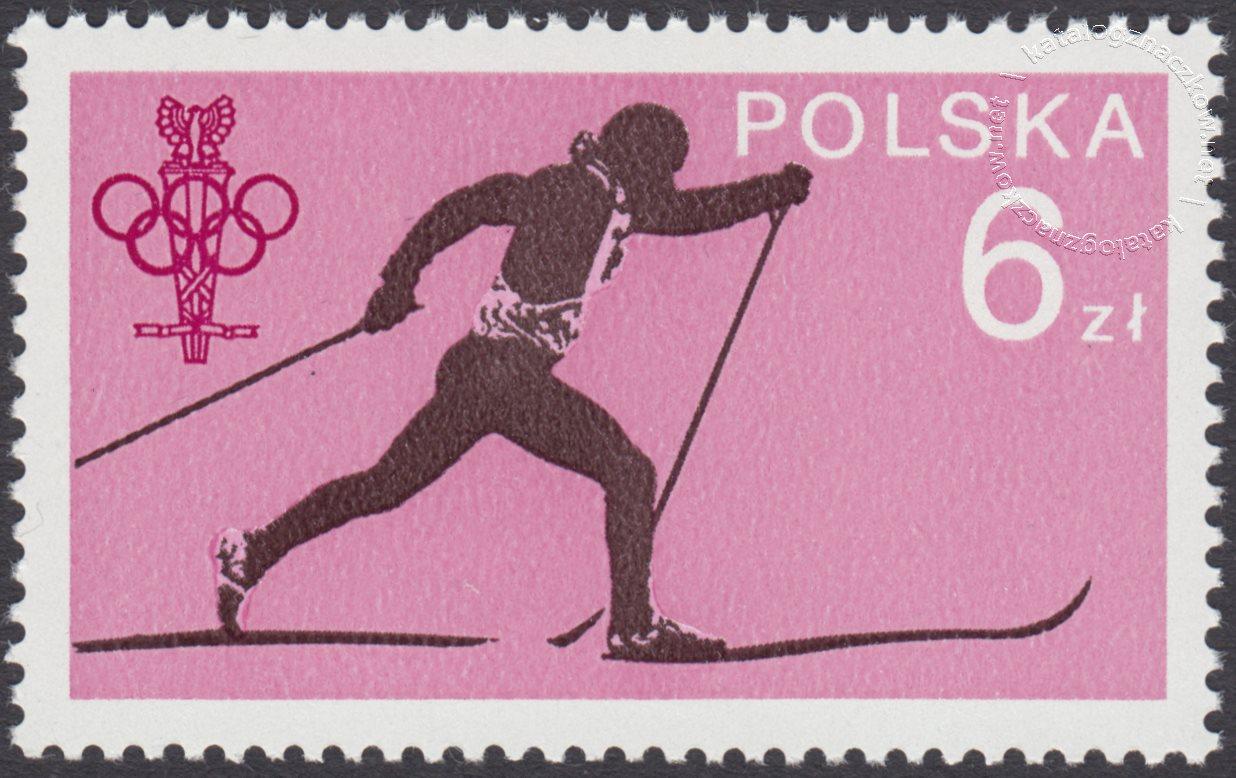 60 lecie Polskiego Komitetu Olimpijskiego znaczek nr 2467