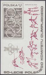 60 lecie Polskiego Komitetu Olimpijskiego - Blok 61