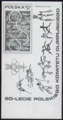 60-lecie Polskiego Komitetu Olimpijskiego - Blok 61ND
