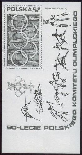 60-lecie Polskiego Komitetu Olimpijskiego – Blok 61ND