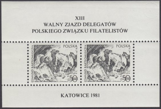 XIII Walny Zjazd Delegatów Polskiego Związku Filatelistów - 2460ND