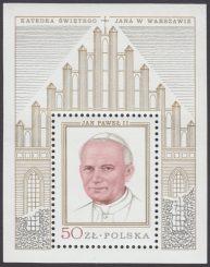 Wizyta papieża Jana Pawła II w Polsce - Blok 62A