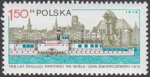 150 lecie żeglugi parowej na Wiśle - 2486