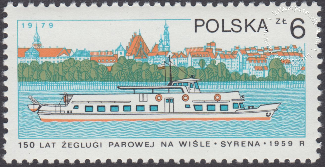 150 lecie żeglugi parowej na Wiśle znaczek nr 2488