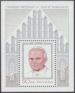 Wizyta papieża Jana Pawła II w Polsce - Blok 62B