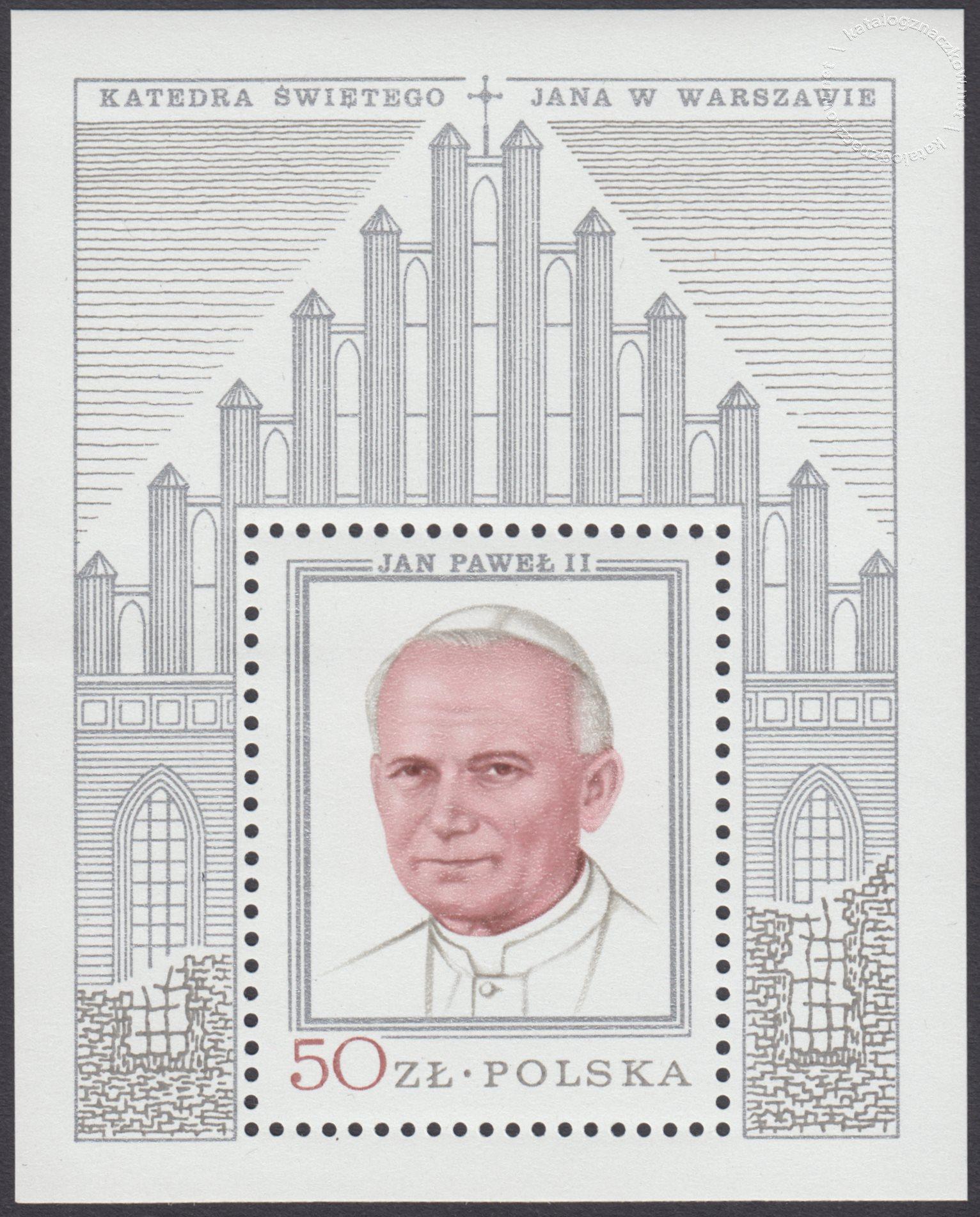 Wizyta papieża Jana Pawła II w Polsce – Blok 62B