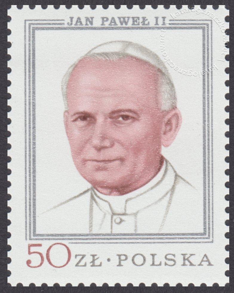 Wizyta papieża Jana Pawła II w Polsce znaczek nr 2484B