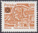 Kopalnia soli w Wieliczce - 2490