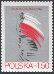 35 lecie PRL - 2492