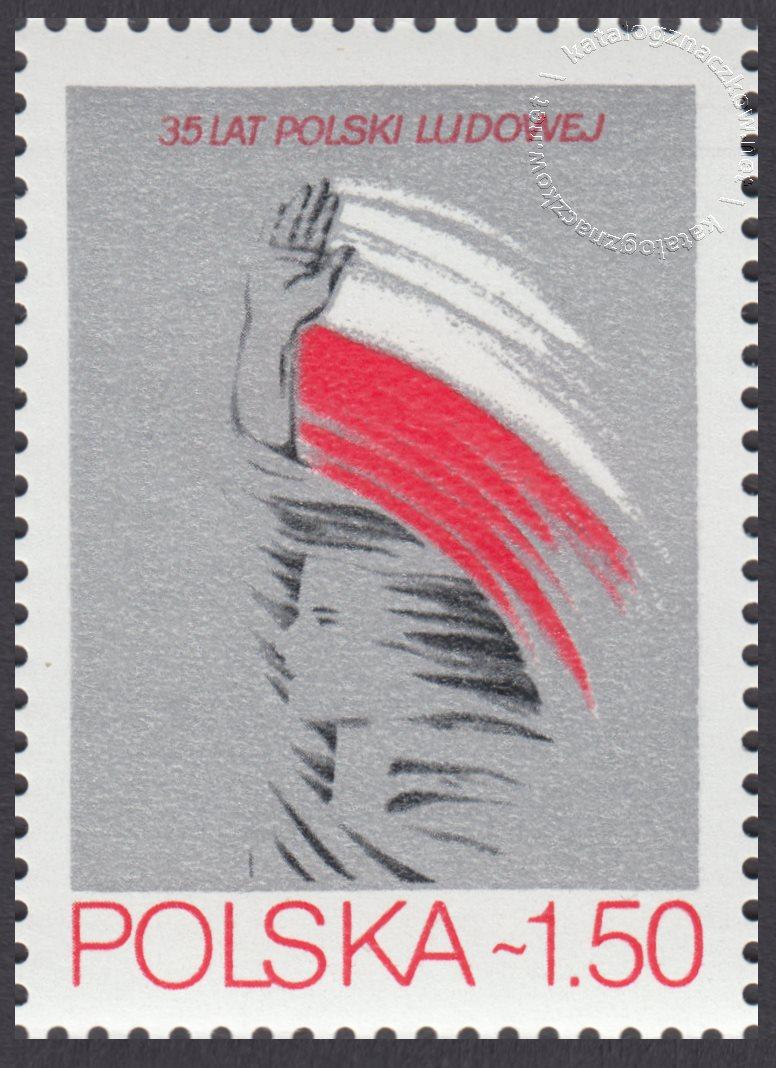 35 lecie PRL znaczek nr 2492