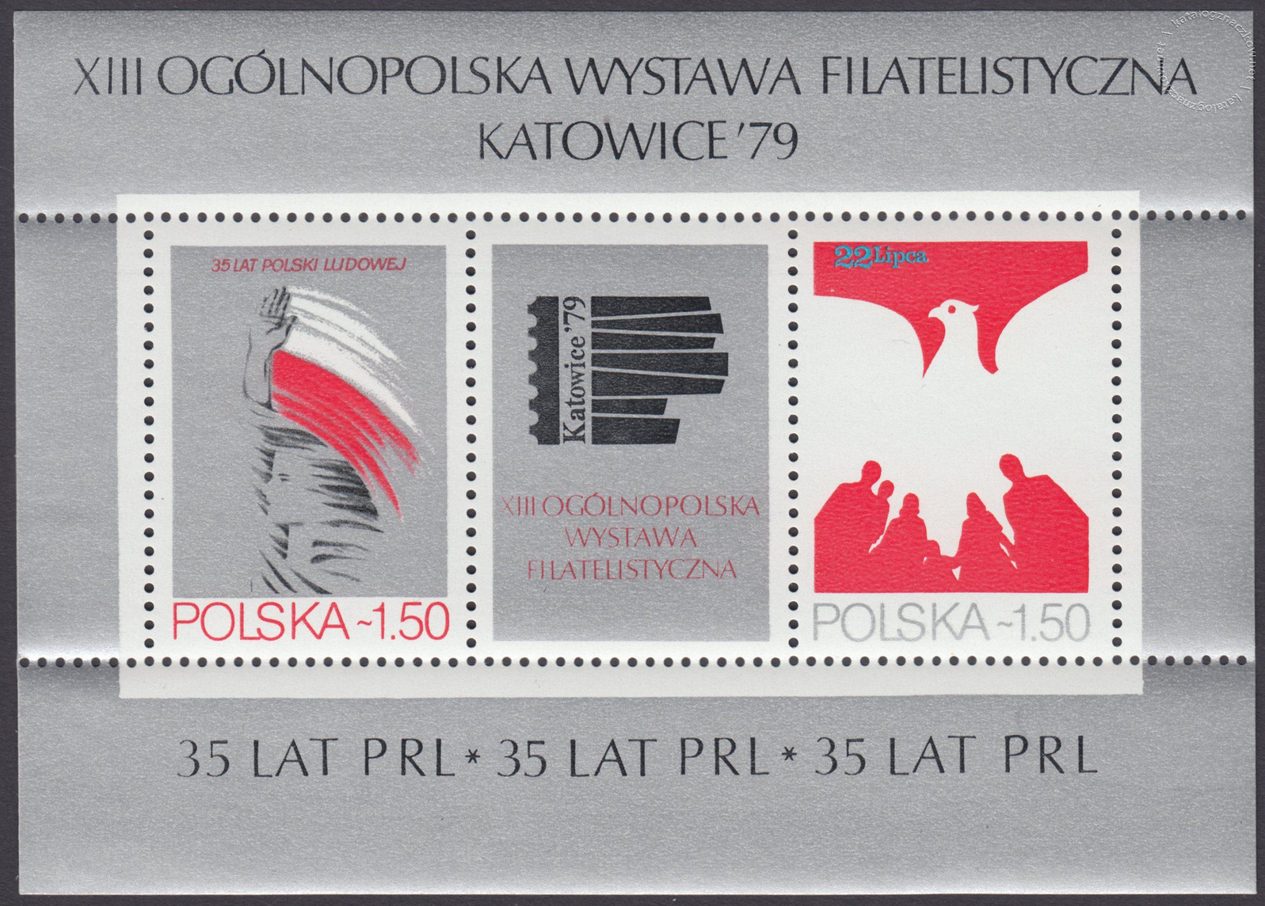 XIII Ogólnopolska Wystawa Filatelistyczna  – Blok 63