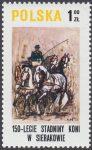 150 lecie stadniny koni w Sierakowie - 2516