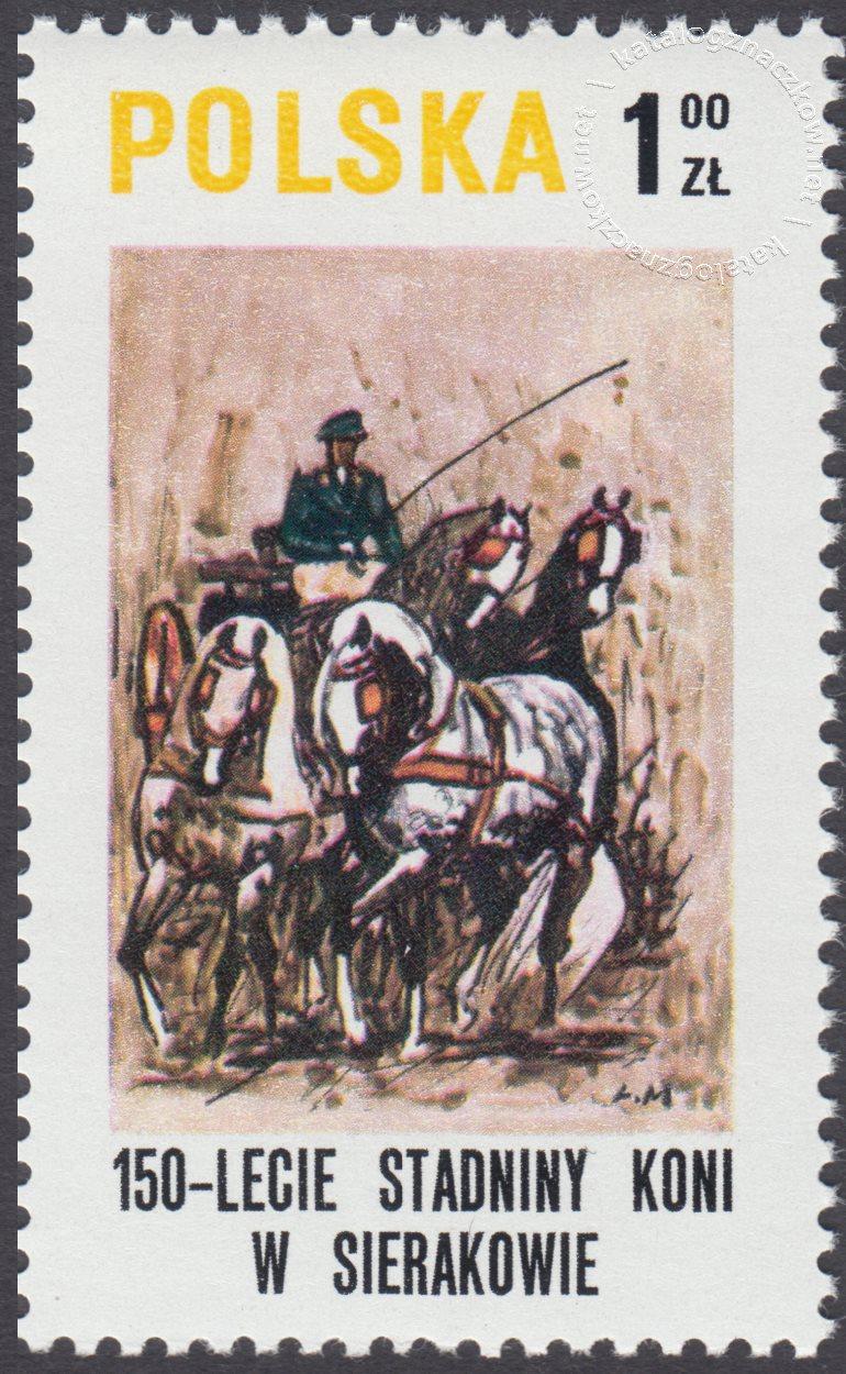 150 lecie stadniny koni w Sierakowie znaczek nr 2516