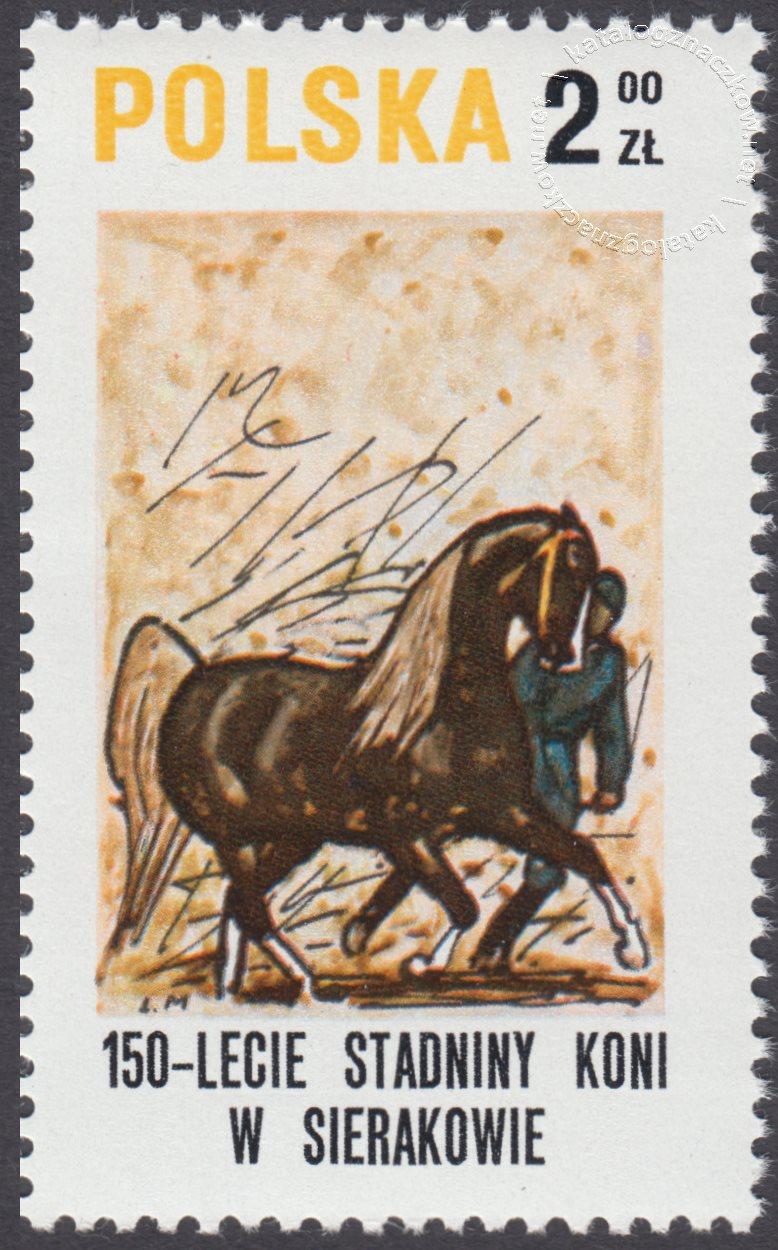 150 lecie stadniny koni w Sierakowie znaczek nr 2517