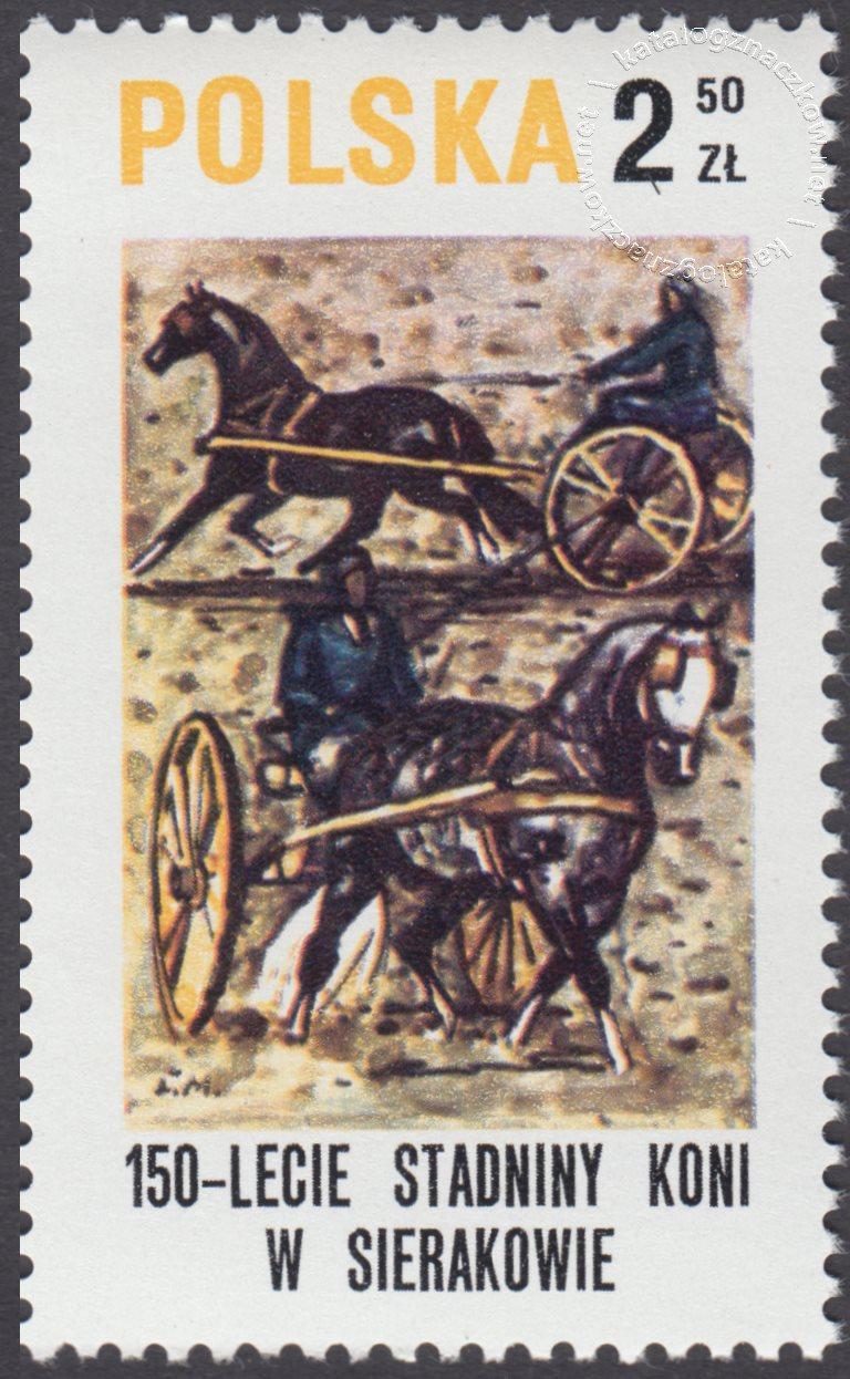 150 lecie stadniny koni w Sierakowie znaczek nr 2518