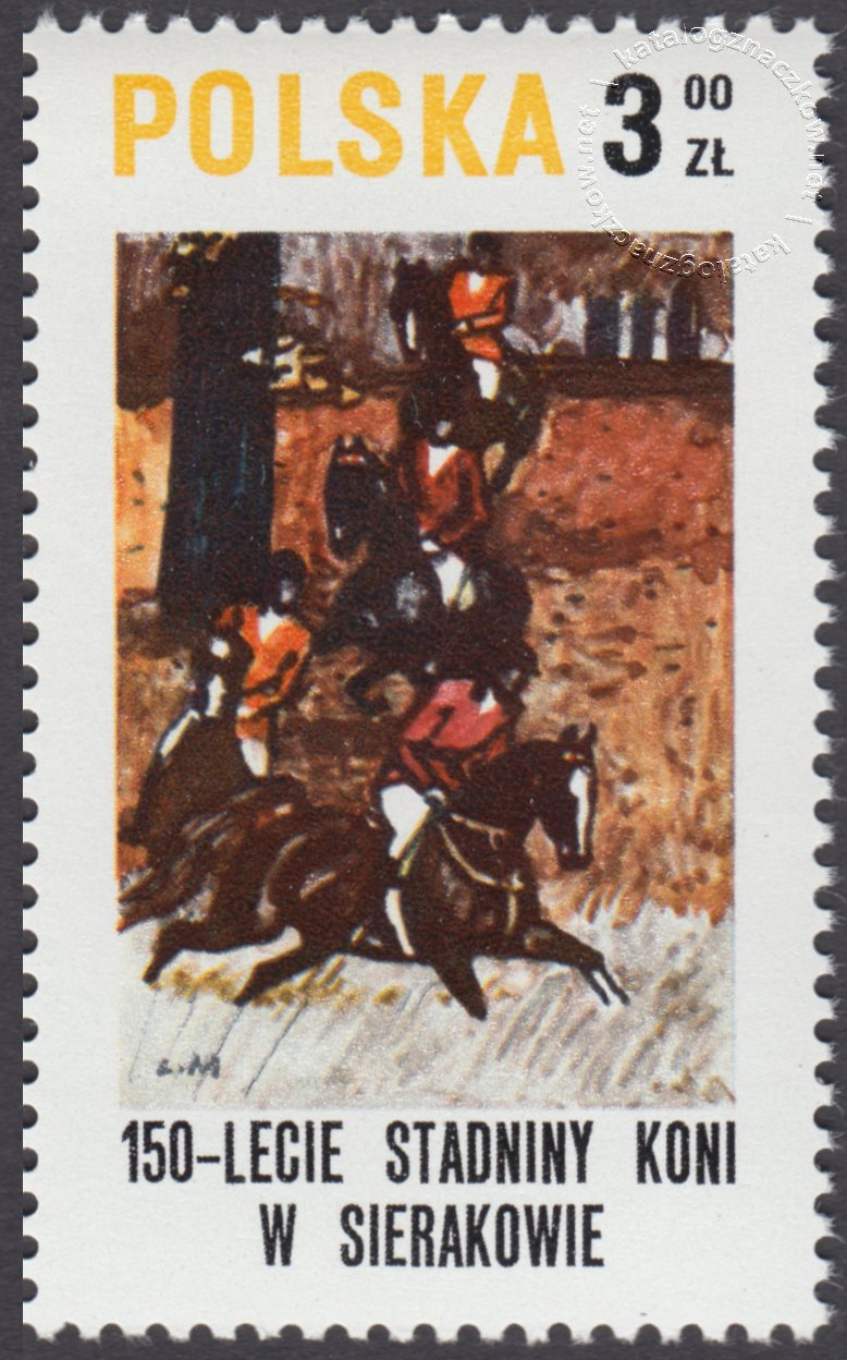 150 lecie stadniny koni w Sierakowie znaczek nr 2519