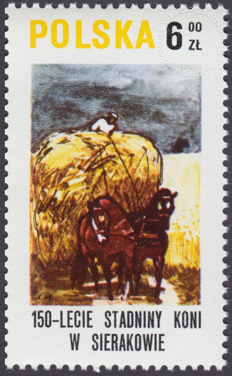 150 lecie stadniny koni w Sierakowie znaczek nr 2521