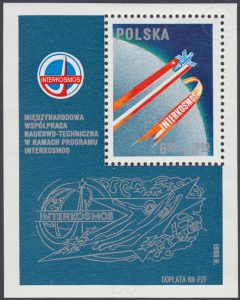 Międzynarodowa współpraca naukowo-techniczna Interkosmos - Blok 68