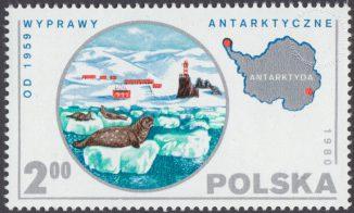 Polskie wyprawy naukowe - 2538