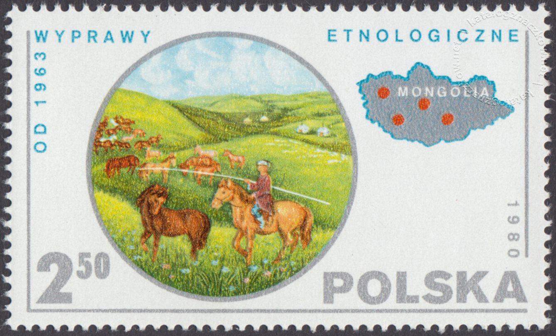Polskie wyprawy naukowe znaczek nr 2541
