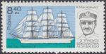 Z tradycji szkolnictwa morskiego - 2557