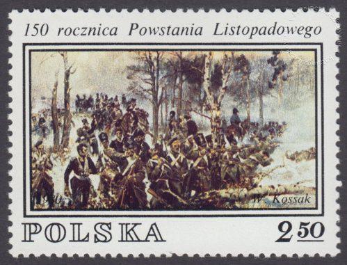 150 rocznica Powstania Listopadowego - 2572