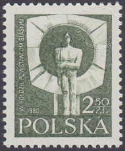 Odsłonięcie pomnika Powstańców Śląskich w Zdzieszowicach - 2579