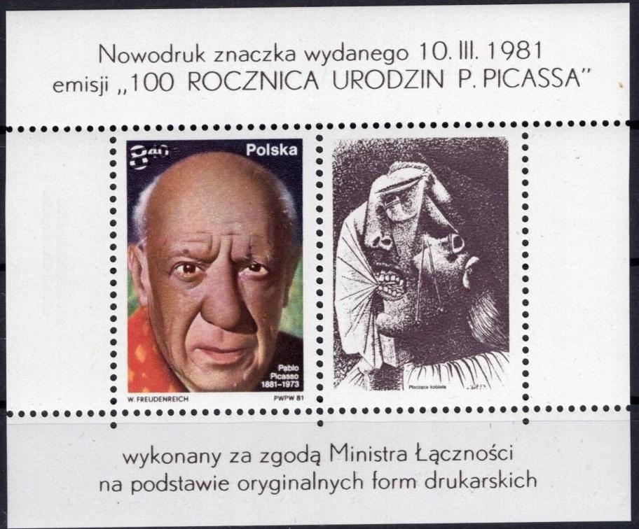 100 rocznica urodzin Pabla Picassa – ark. 2580ND