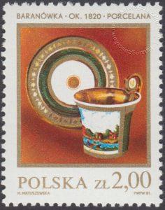 Polska ceramika szlachetna - 2597