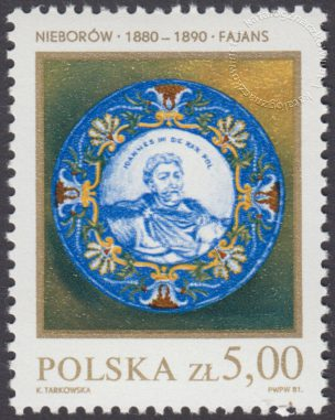 Polska ceramika szlachetna - 2599