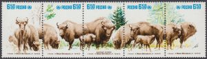 Restytucja żubra znaczki nr 2608-2612