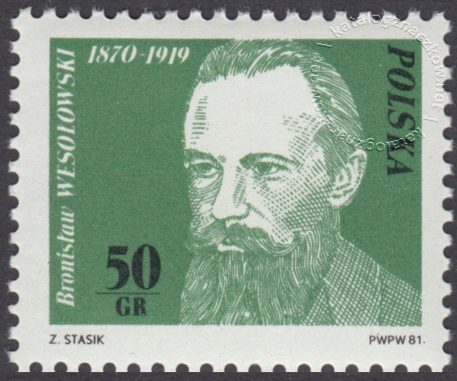 Działacze polskiego ruchu robotniczego - 2624