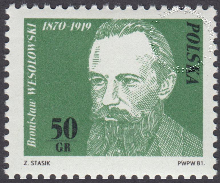 Działacze polskiego ruchu robotniczego znaczek nr 2624