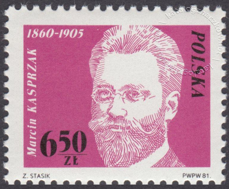 Działacze polskiego ruchu robotniczego znaczek nr 2627