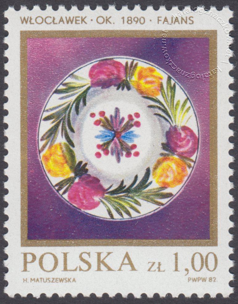 Polska ceramika szlachetna znaczek nr 2645