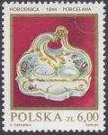 Polska ceramika szlachetna - 2648
