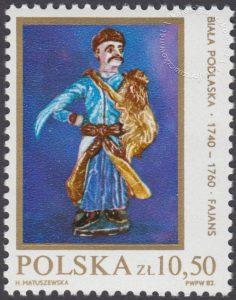 Polska ceramika szlachetna - 2650