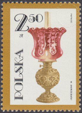 100 rocznica śmierci Ignacego Łukaszewicza - 2653