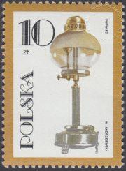 100 rocznica śmierci Ignacego Łukaszewicza - 2656