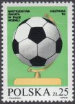 Mistrzostwa Świata w piłce nożnej w Hiszpanii - 2664
